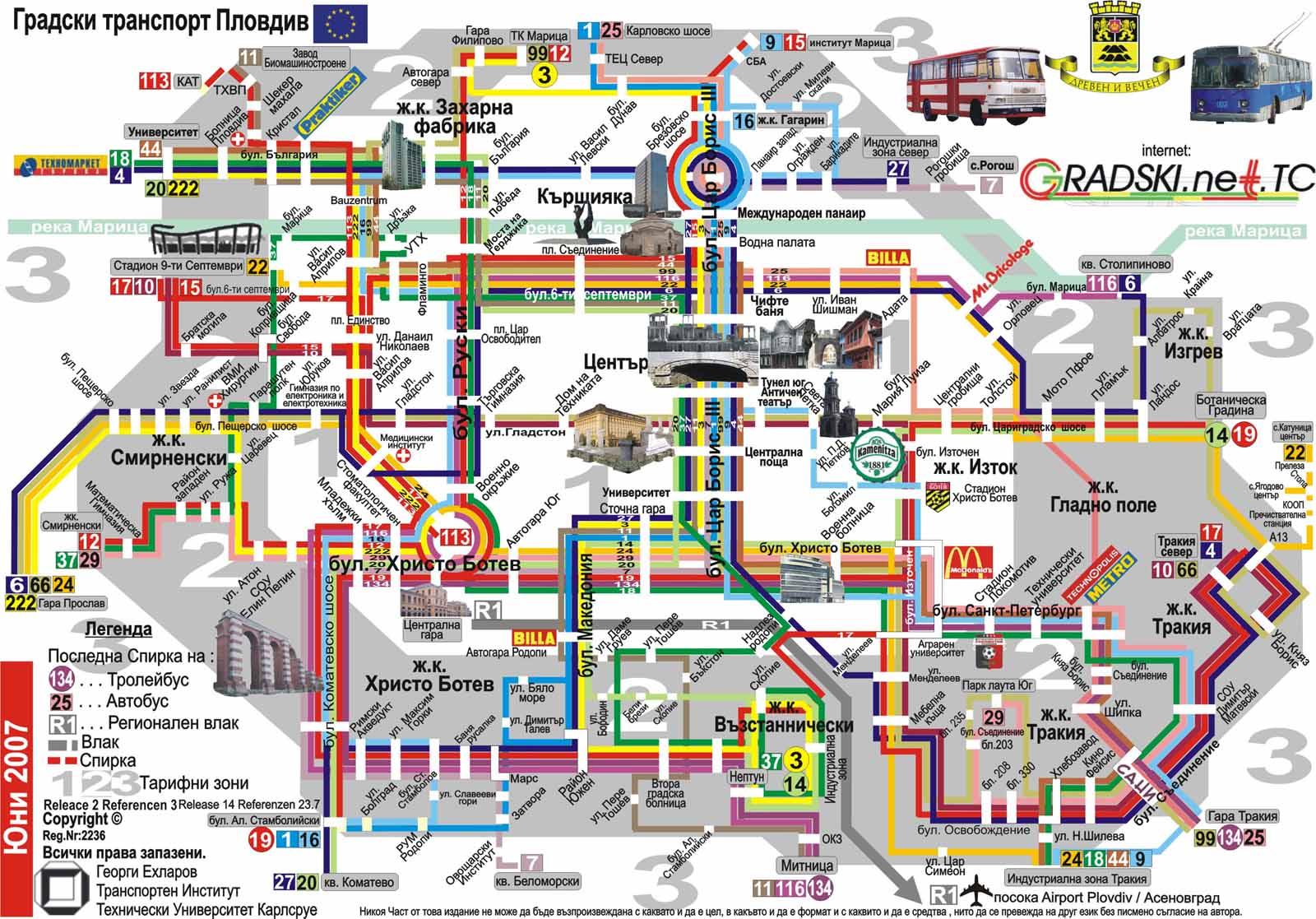 карта градски транспорт Пловдив