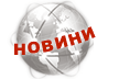 сайт за последни новини 3rdnews.info/